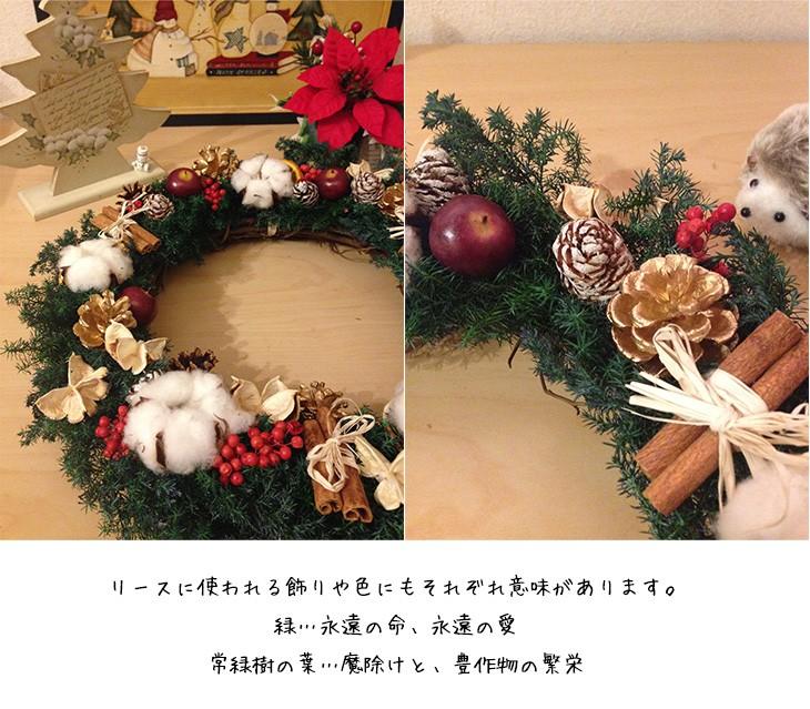 クリスマスリースhappy lpm0028 商品イメージ1