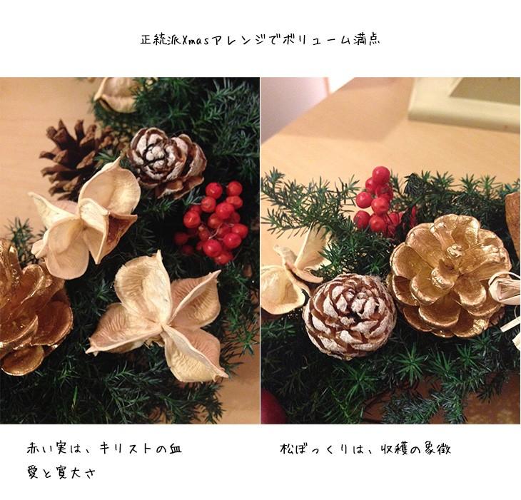クリスマスリースhappy lpm0028 商品イメージ2
