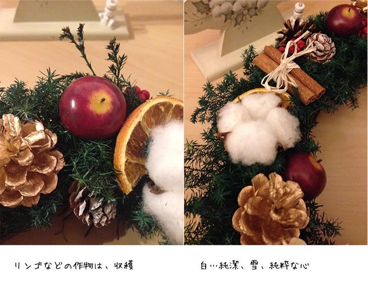 クリスマスリースhappy lpm0028 商品イメージ3