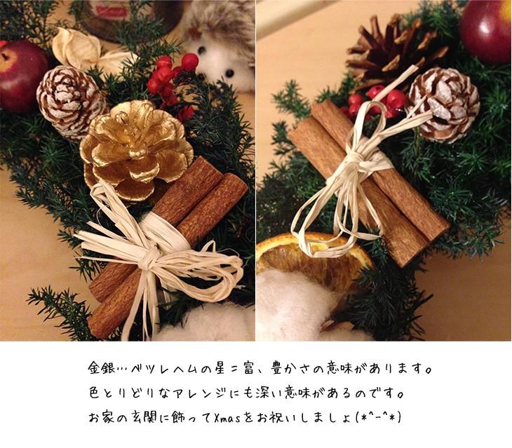 クリスマスリースhappy lpm0028 商品イメージ4