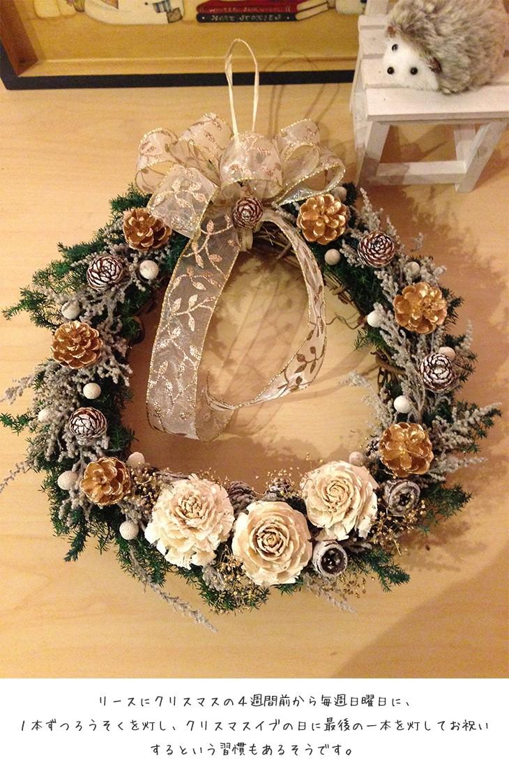 クリスマスリースホワイト壁掛け lpm0029 商品イメージ0