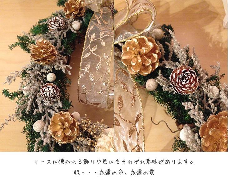 クリスマスリースホワイト壁掛け lpm0029 商品イメージ1