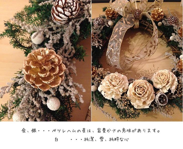 クリスマスリースホワイト壁掛け lpm0029 商品イメージ2