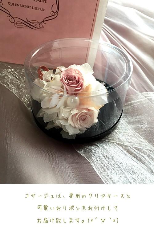 プリザとアーテシャルフラワーを使用した上品な春の入学式・結婚式にナチュラルピンクのコサージュ lpm0066 商品イメージ2