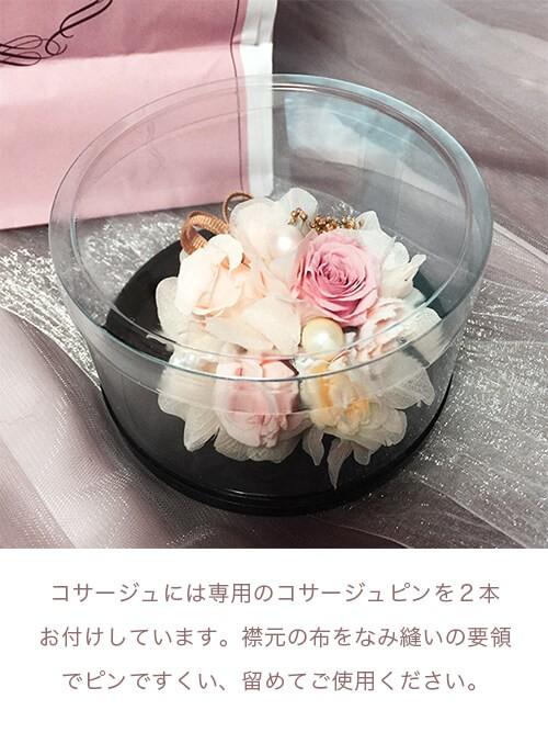 春のプリザのコサージュ入学式・卒業式・結婚式♪(ナチュラルピンク) lpm0067 商品イメージ2