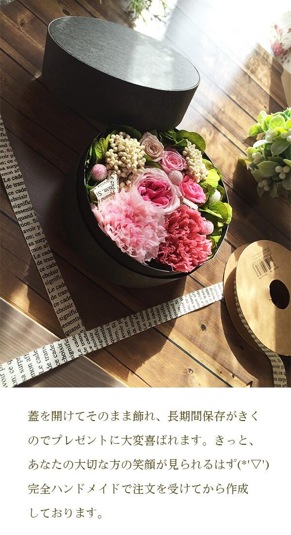 花束に愛を込めてフラワーBOXの贈り物♪ lpm0077 商品イメージ1
