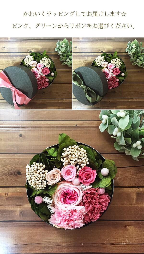 花束に愛を込めてフラワーBOXの贈り物♪ lpm0077 商品イメージ2