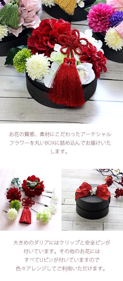 和スタイル赤いダリアの髪飾り 正月 成人式 和装 浴衣  lpm0092 商品イメージ2