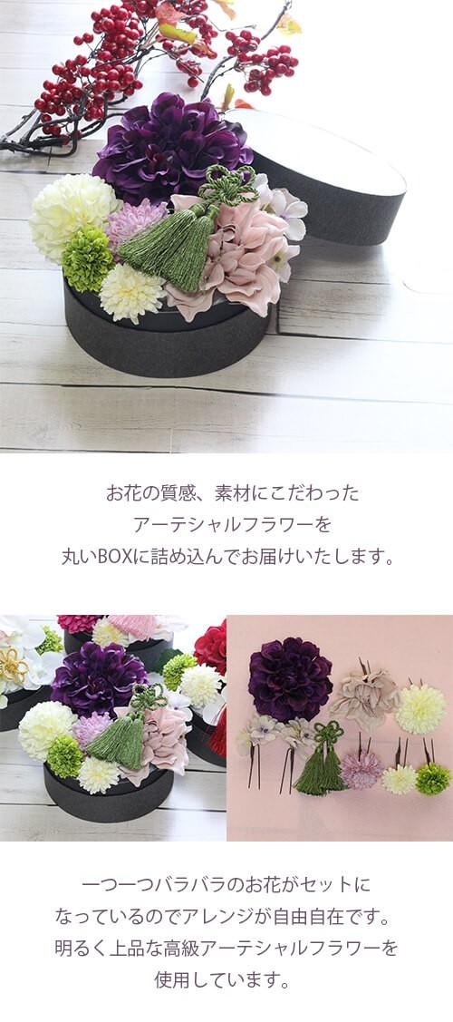 和スタイル紫のダリアの髪飾り 正月 成人式 和装 浴衣 lpm0093 商品イメージ2