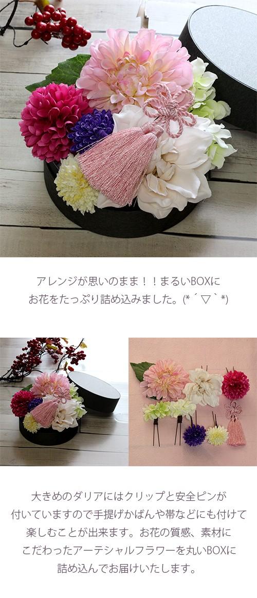 和スタイル桃色のダリアの髪飾り 正月 成人式 和装 浴衣 lpm0094 商品イメージ2