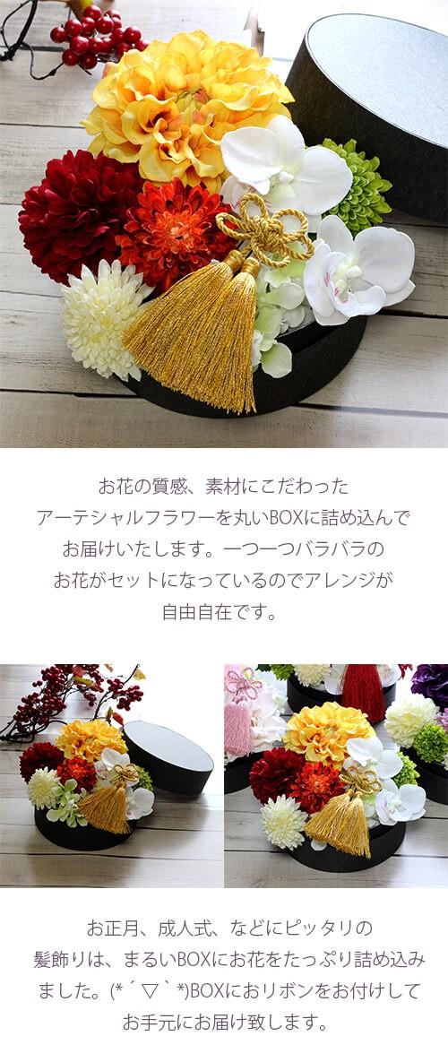 和スタイル黄色のダリアの髪飾り 正月 成人式 和装 浴衣 lpm0095 商品イメージ2