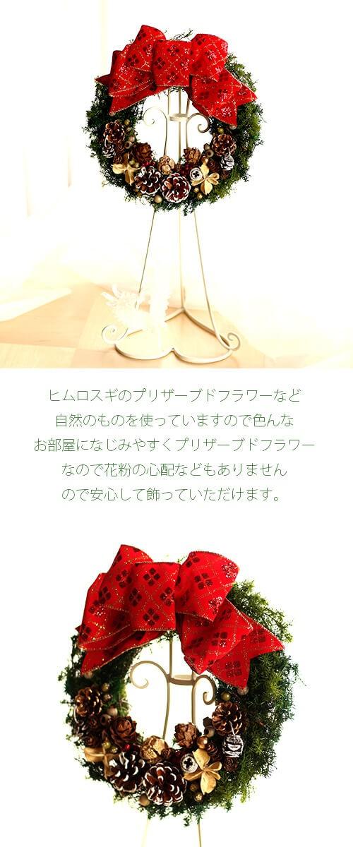 赤いリボンと木の実の可愛いクリスマスリース lpm0107 商品イメージ1