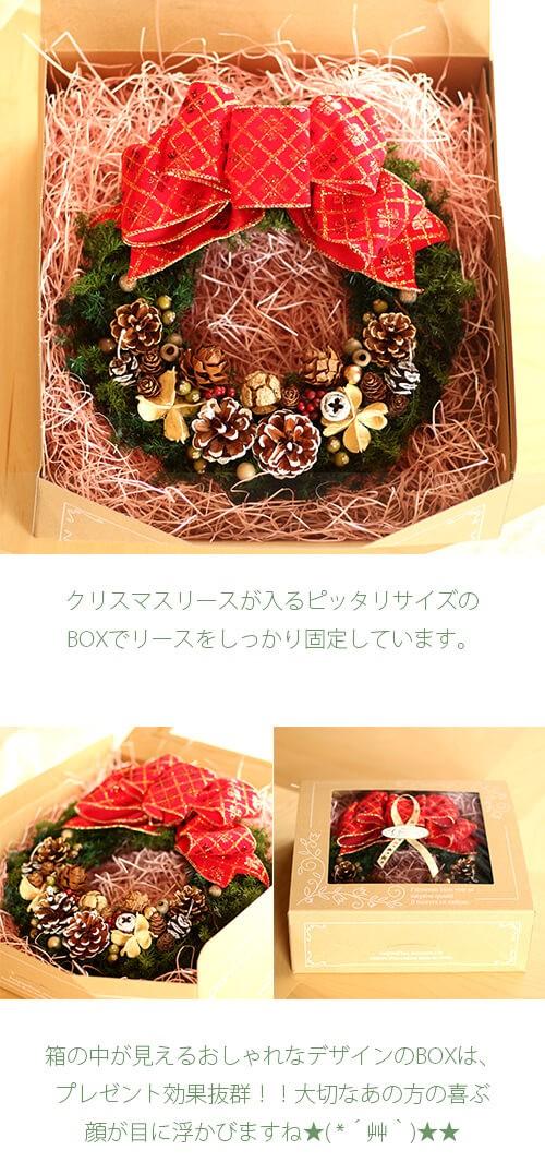 赤いリボンと木の実の可愛いクリスマスリース lpm0107 商品イメージ2