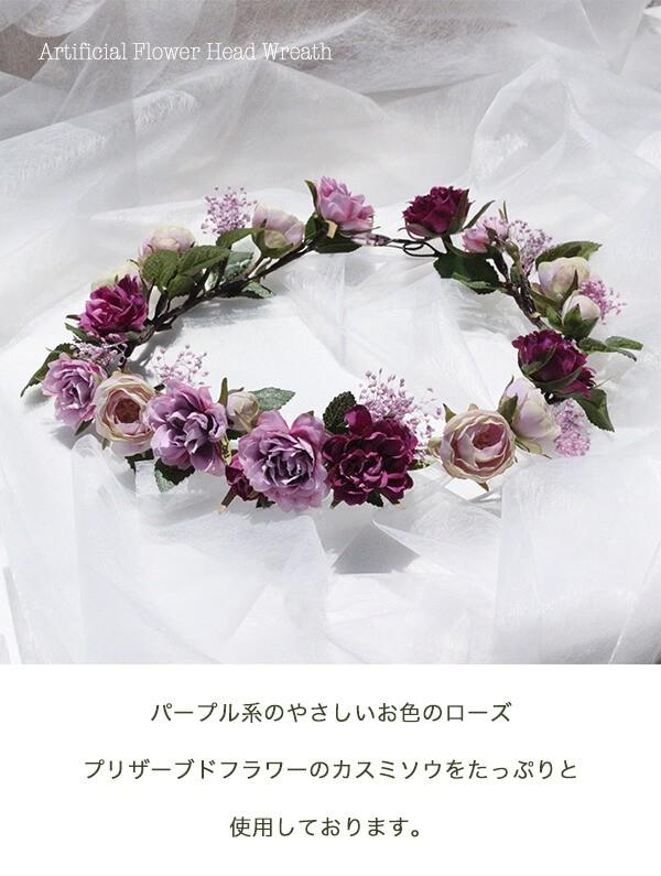 パープル系のミニローズとカスミソウの花冠 lpm0121 商品イメージ0