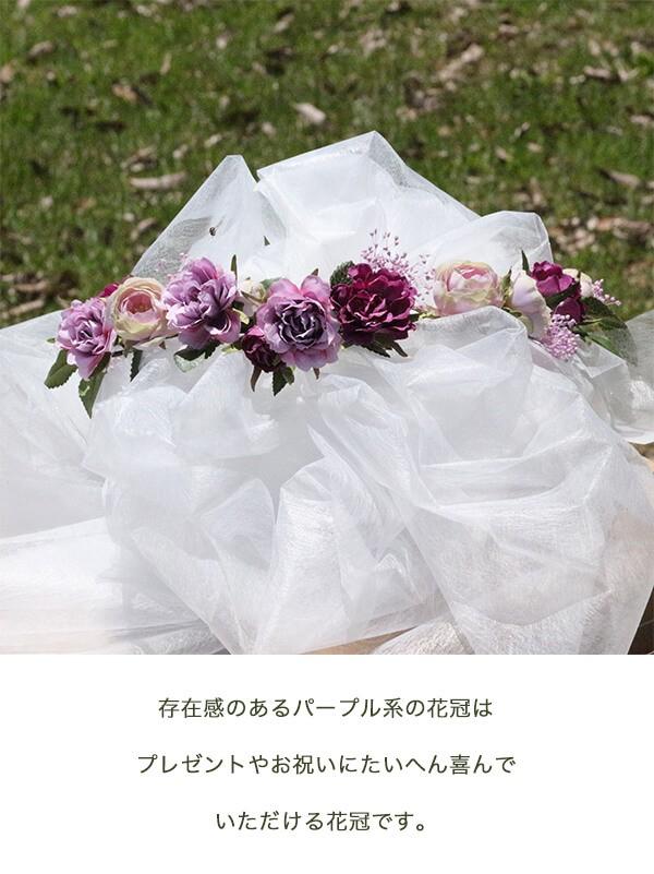 パープル系のミニローズとカスミソウの花冠 lpm0121 商品イメージ1
