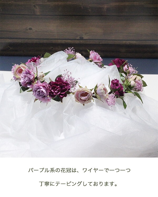 パープル系のミニローズとカスミソウの花冠 lpm0121 商品イメージ2