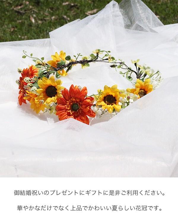 ガーベラとひまわりの花冠 lpm0122 商品イメージ2