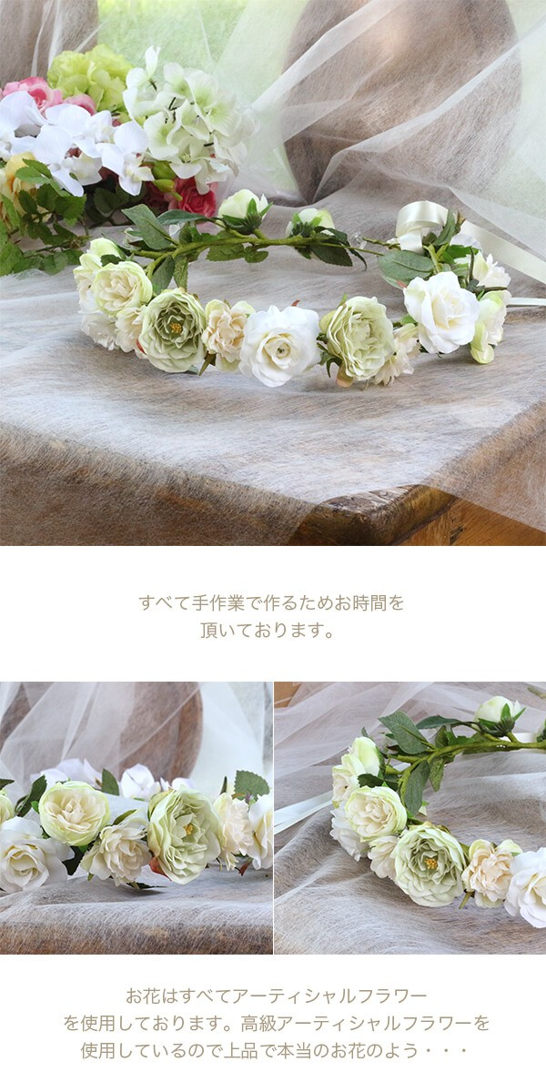 Happy Wedding ふんわりホワイトローズの花冠 商品イメージ1