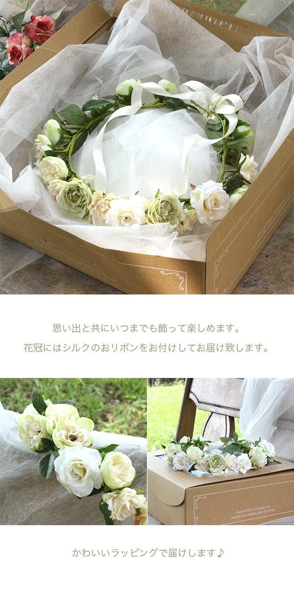 Happy Wedding ふんわりホワイトローズの花冠 商品イメージ2