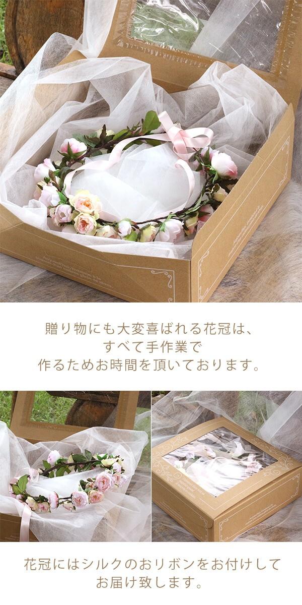 Happy Wedding  ふんわりピンクローズの花冠  商品イメージ2