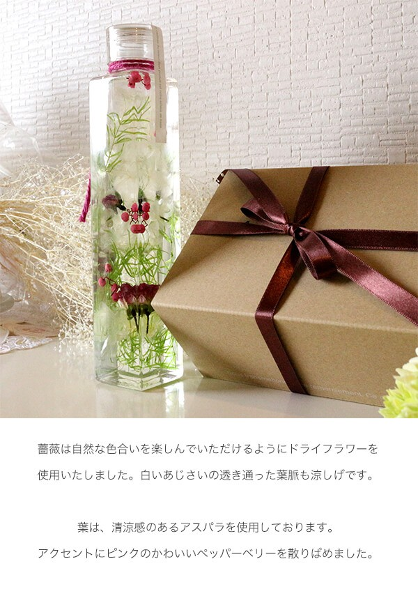 送料無料 ハーバリウム涼しい夏の贈り物 誕生日 ローズ  商品イメージ1