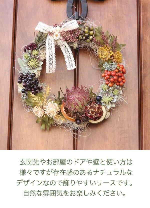 秋から冬の木の実たっぷりのピンクッションリース 商品イメージ1