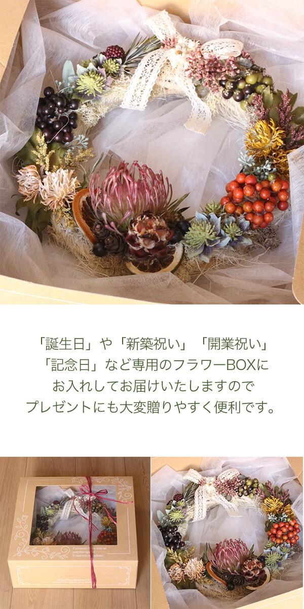 秋から冬の木の実たっぷりのピンクッションリース 商品イメージ2