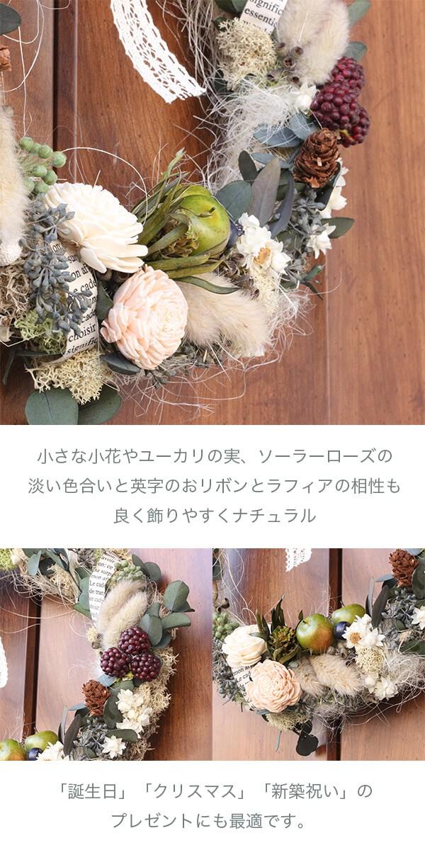 ユウカリとラグラスのグリーンリース 商品イメージ1