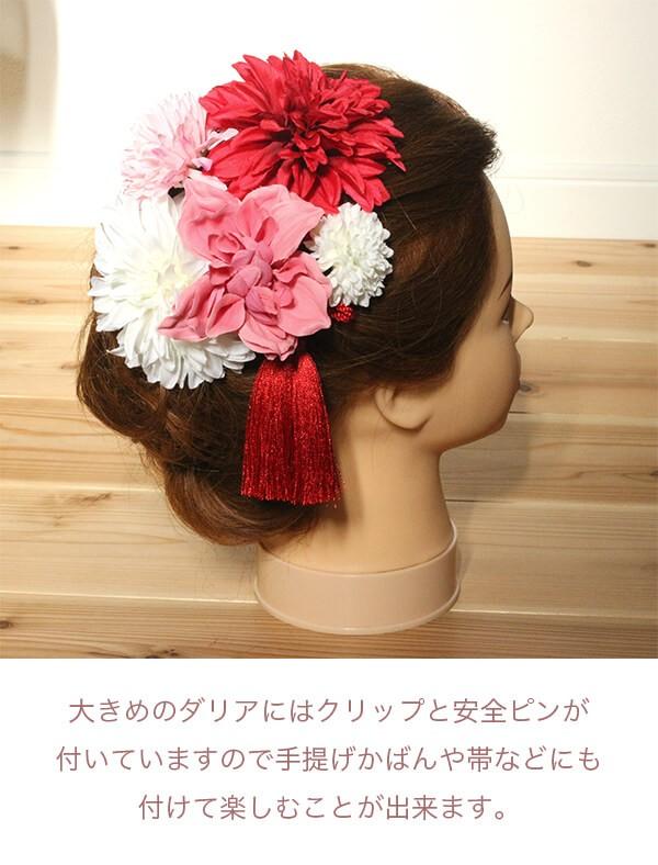 和スタイル赤とピンクの髪かざり 商品イメージ1