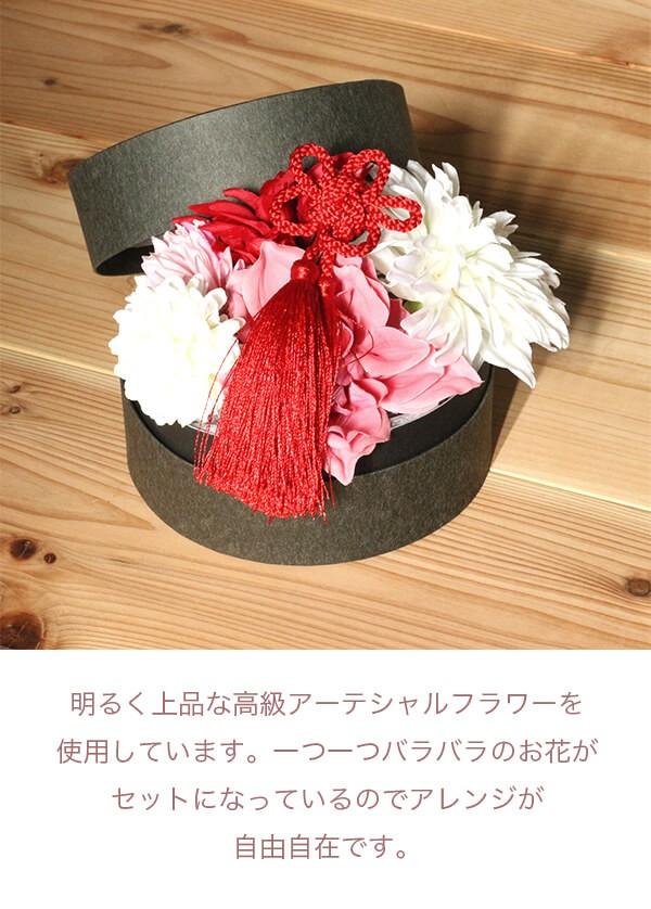 和スタイル赤とピンクの髪かざり 商品イメージ2