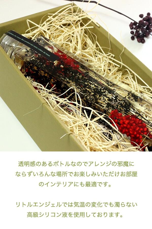 ハーバリウム レッドペッパー 商品イメージ2