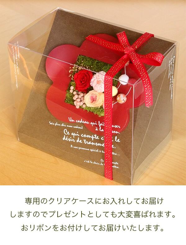 プリザーブドフラワーのお正月飾り 梅 商品イメージ2