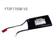 フタバ 4PM T/Rセットカー用4ch