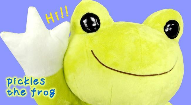 かえるのピクルスザフロッグ【pickles the frog】