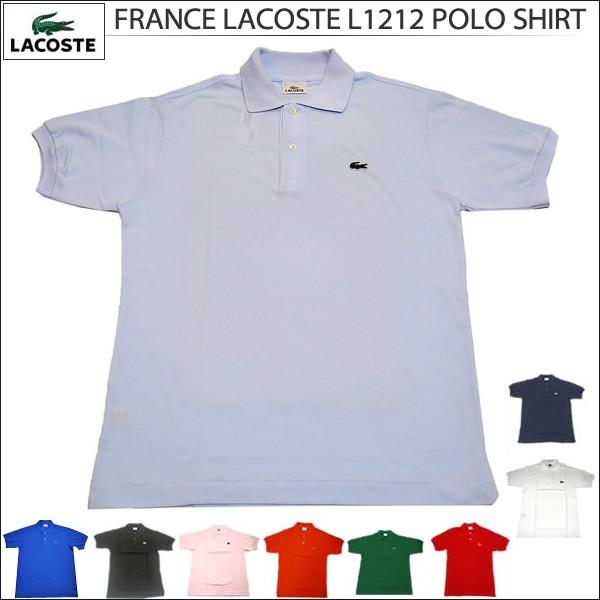 【送料無料】FRANCE LACOSTE(フランス ラコステ)L1212 S/S POLO SHIRT(半袖 ポロ フレラコ フララコ)