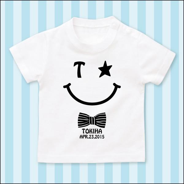 おしゃれ☆センスが光る名入れギフト【出産祝い♡記念♡誕生日プレゼント】お名前入りTシャツ&ロンパース
