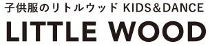ダンス☆子供服のリトルウッド KIDS&DANCE