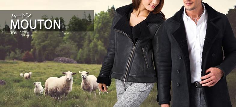 ダウンジャケットジャケットカテゴリの冠画像。