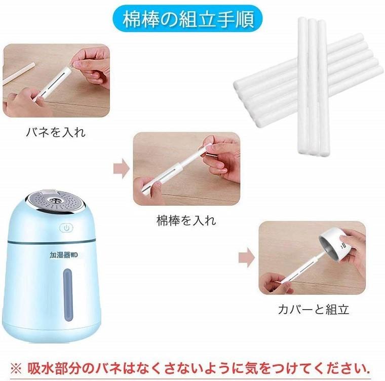 USB 加湿器 吸水芯