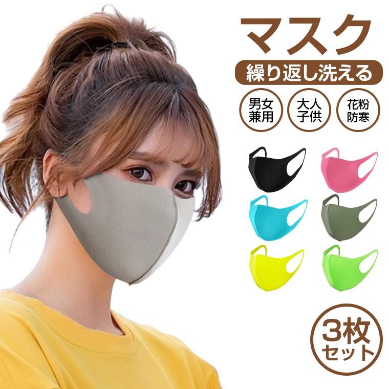 向き ウレタン マスク