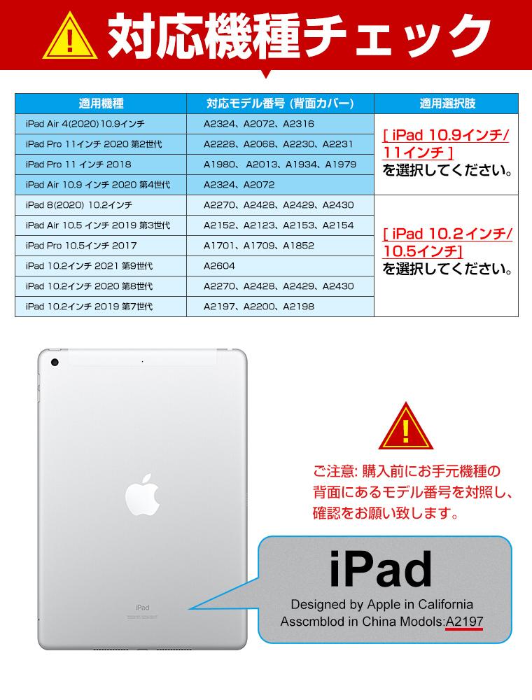 2019 iPad mini 5 フィルム