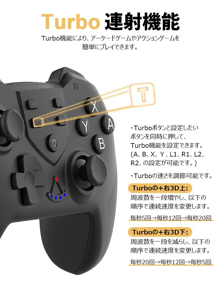 Nintendo Switch ゲームコントローラー