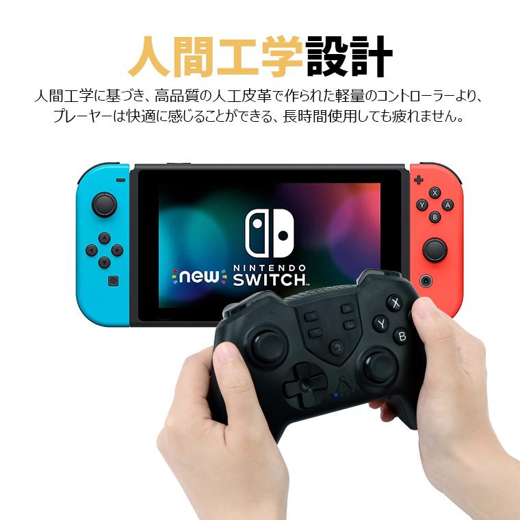 Nintendo Switch PC対応