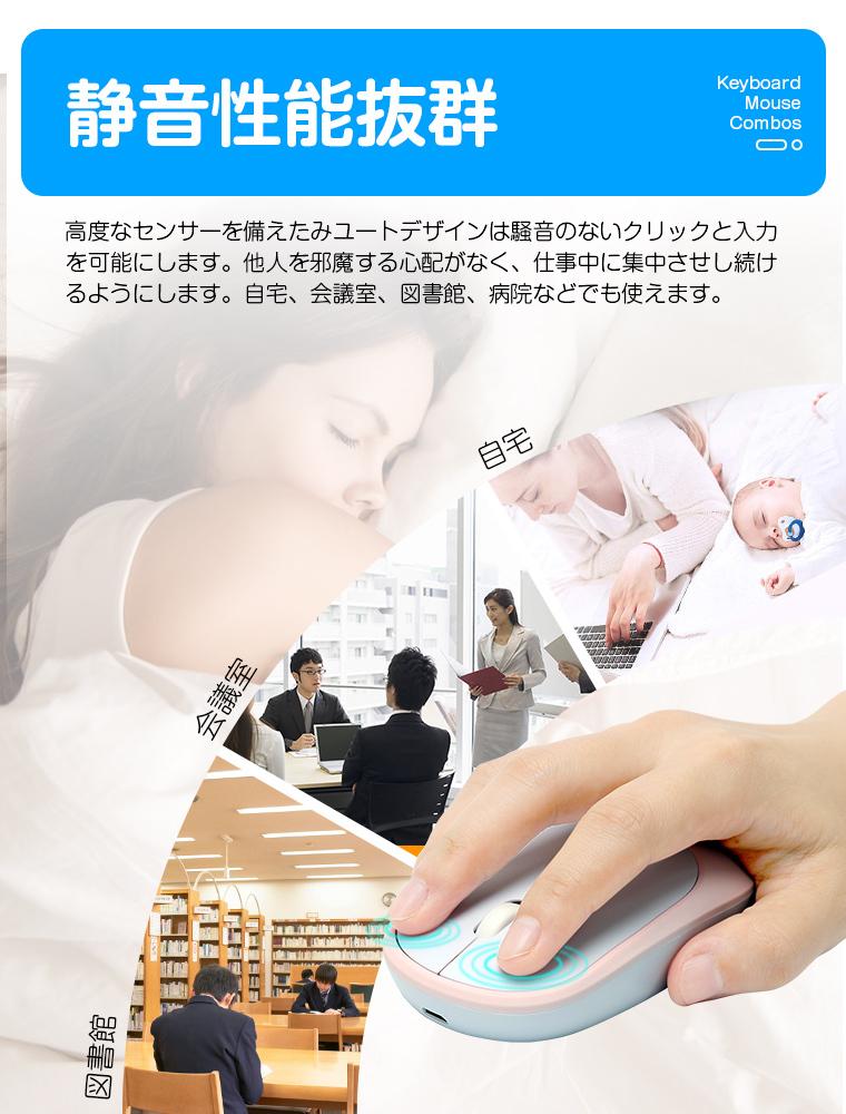 iPad mini5 ガラスフィルム