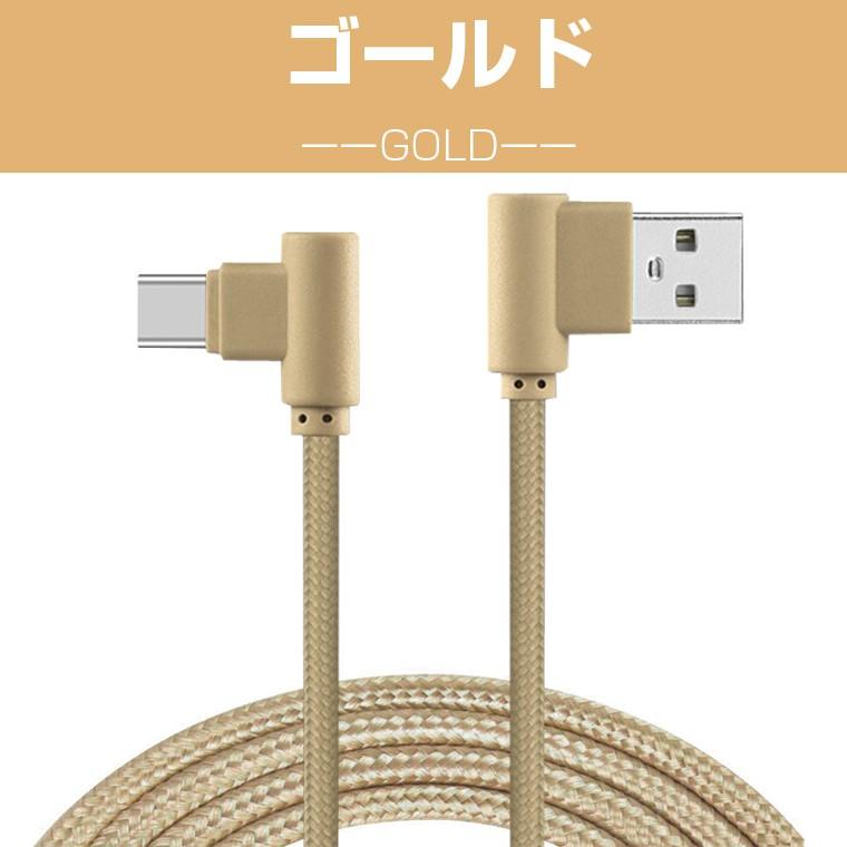Type-C規格 ケーブル