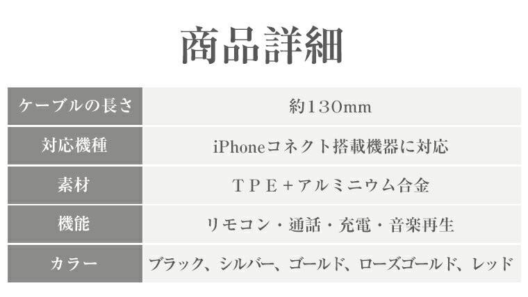 iPhone7 充電アダプターチャージ