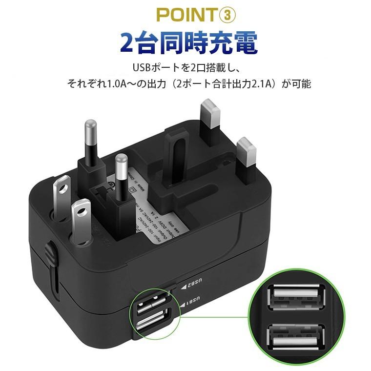コンパクト小型充電器