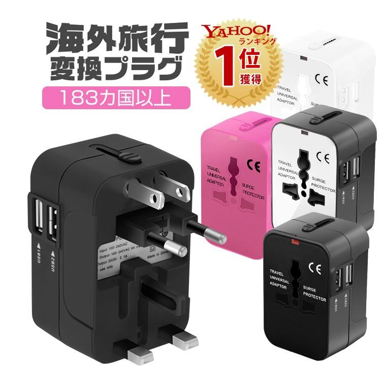 4つのUSBポート 充電器