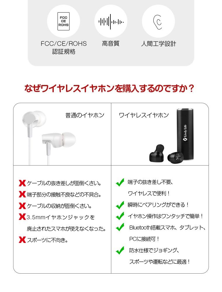 イヤホン Bluetooth ワイヤレス