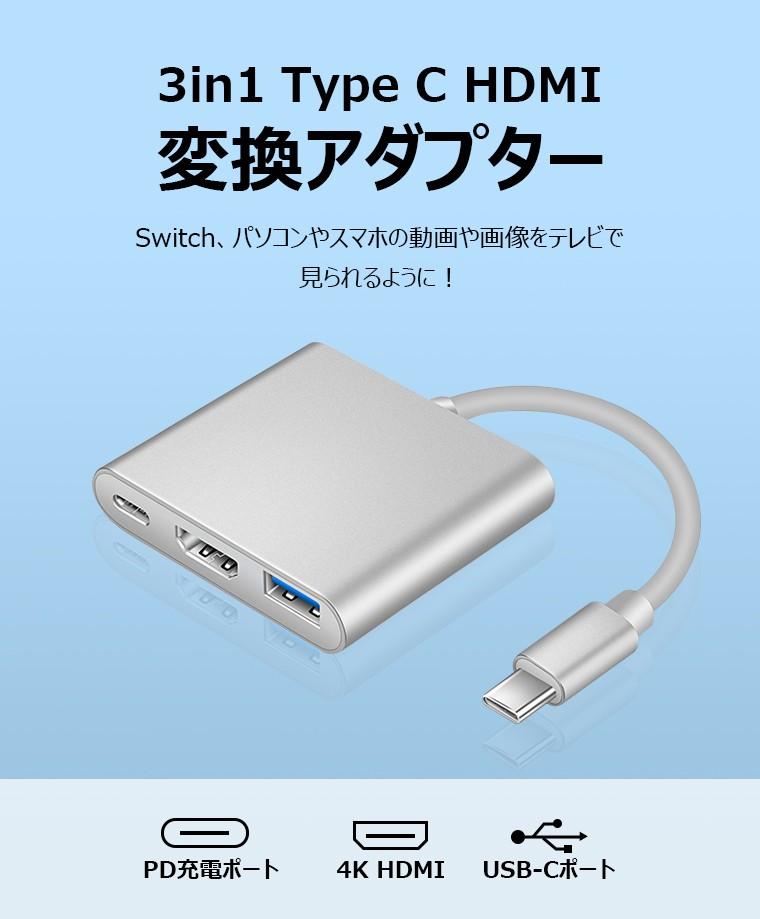 iPhone HDMI 変換ケーブル